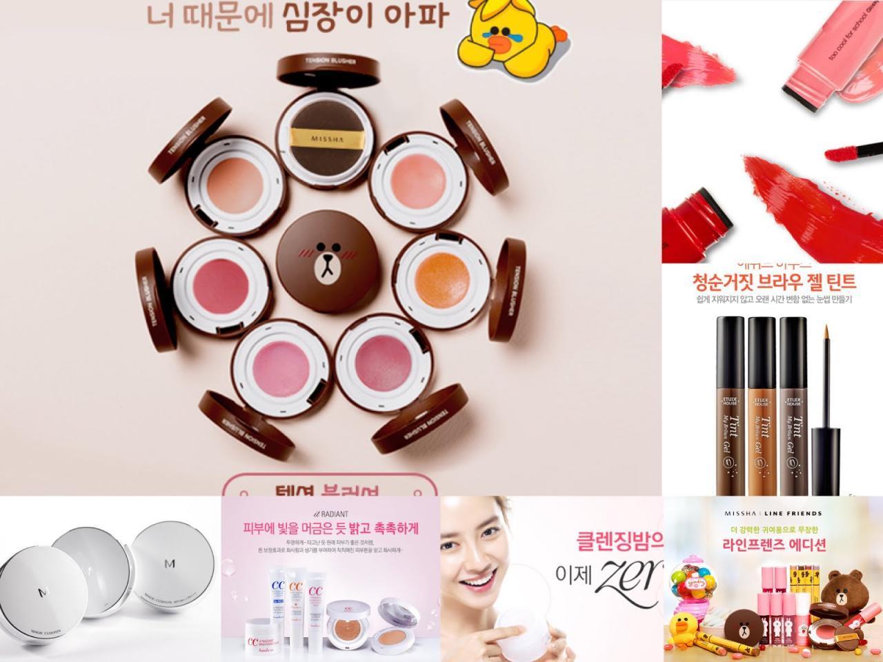 韓國購物必看/2016年必買韓國化妝品,差價大買一個賺一個