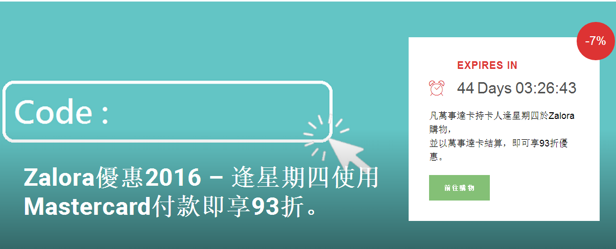 ASOS官網最新必買推薦/優惠折扣/運費教學 2016.11