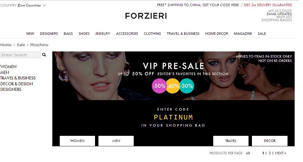 意大利網站Forzieri必買MOSCHINO 羊毛頸巾/包包/冷帽最低5折扣