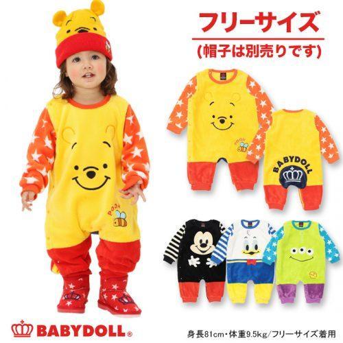 日本樂天購買Baby Doll 保暖迪士尼童裝優惠好價