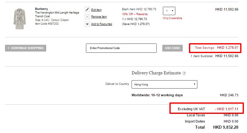 英國Harrods官網購 Burberry9折優惠/香港價錢62折/英國Harrods官網9折優惠碼