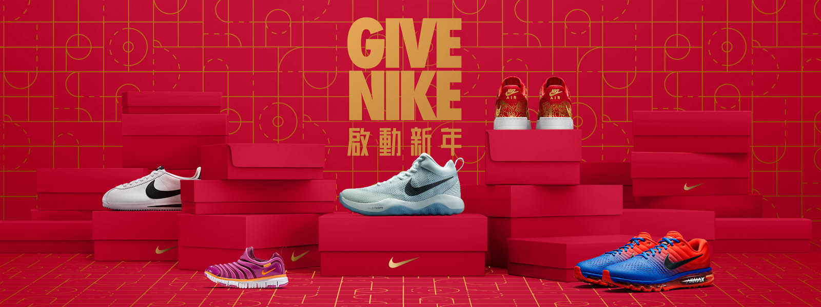 香港Nike官網2017新春限時優惠:2件75折/3件以上65折優惠