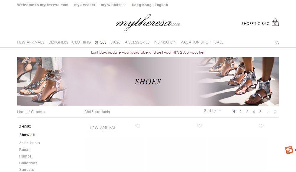 Mytheresa網購大優惠/Mytheresa官網為期兩天大減價,最高減 HK$2,500