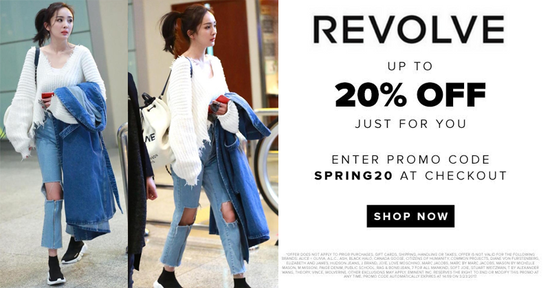 美國 Revolve 網站購買春季服飾8折優惠,減價貨品折上折
