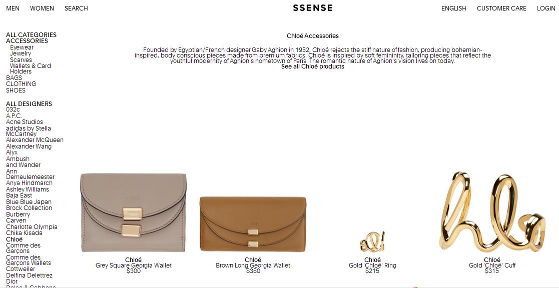 加拿大網SSENSE 網購Chloe 銀包低至香港價錢63折+滿額免費寄港澳