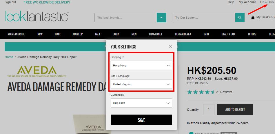 英國網站Lookfantastic 購買Aveda 洗頭水低至香港價錢61折!限時直郵香港