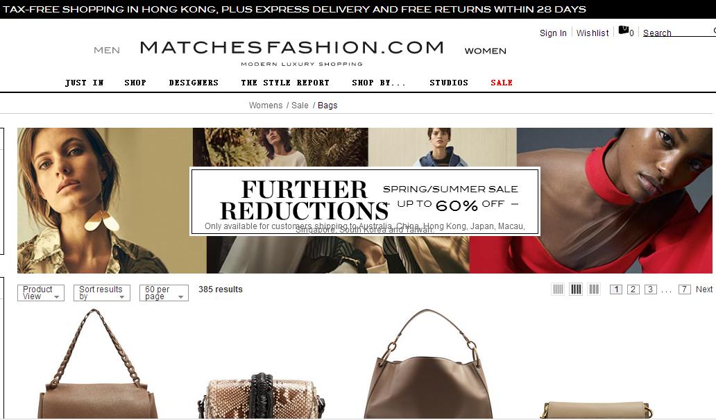英國Matchesfashion 網購低至 4 折開始/多款品牌包包/鞋/飾物做特價
