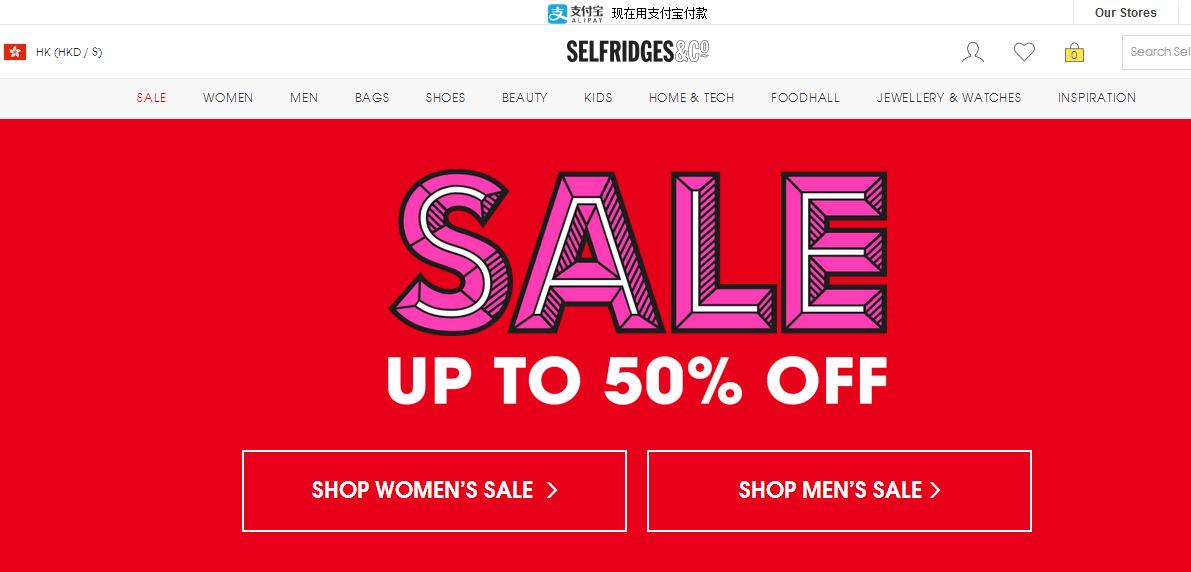英國網站Selfridges 年中/父親節購買優惠活動,名牌低至5折