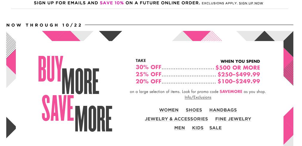 Bloomingdales 2017优惠码 Bloomingdales 男女装、服饰鞋包促销,满$350减$75