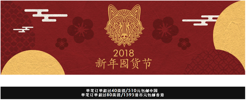 My bag 2018優惠碼 新春囤貨節 春季新品包包8折 精選包包低至5折+額外85折 優惠多多!