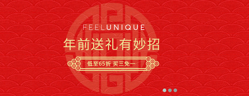 feelunique2018優惠碼 Barry M/3INA/Embryolisse/Sukin等買三免一兼打折!