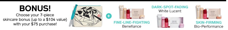 Shiseido官網2018優惠碼 滿$75送超值7件套大禮包最高送價值$104的好禮+免郵