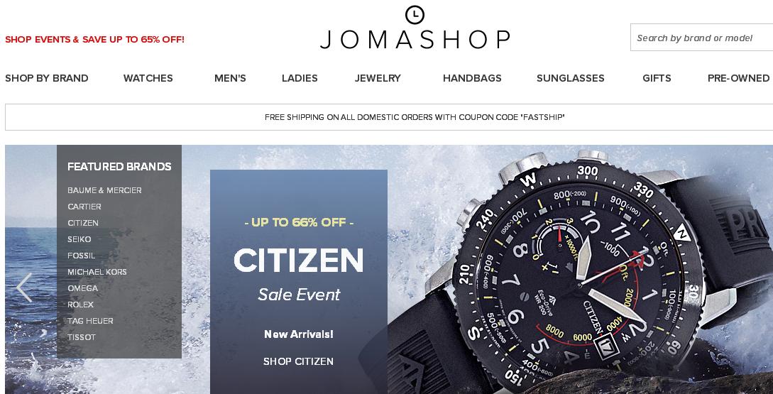 Jomashop獨家優惠券 情人節/春節優惠折扣 品牌手錶低至6折優惠碼/減價優惠碼