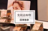 日本免税店什么值得买?这9个品牌请列在必买清单!