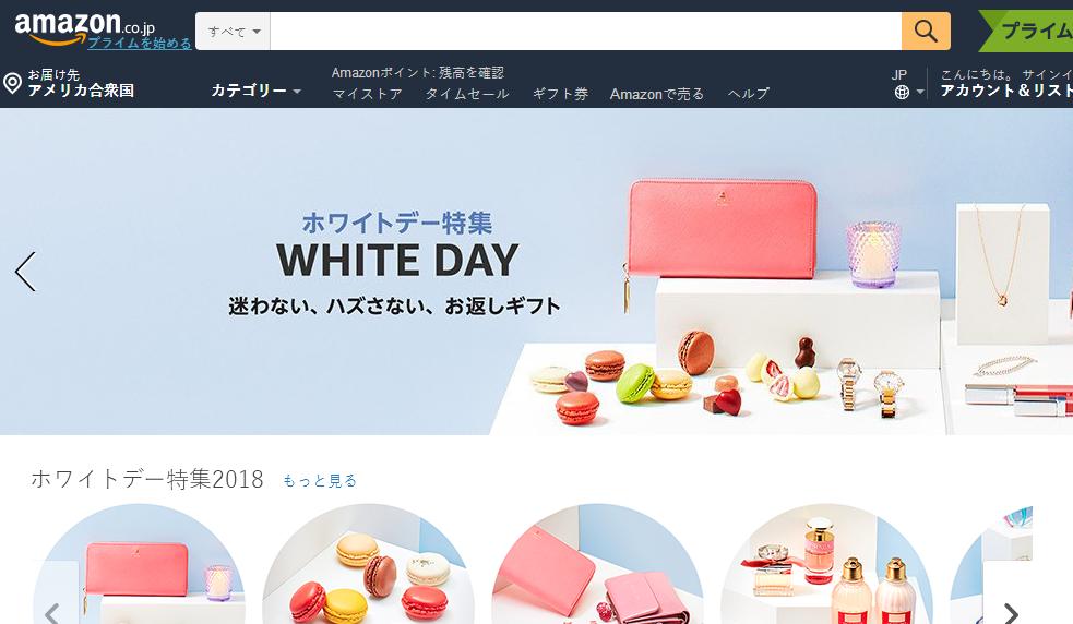 Amazon.jp日本亞馬遜最新購物優惠  新年優惠大派/海外JCB卡購物優惠/新品優惠