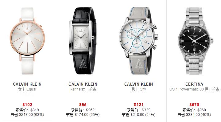 Ashford2018優惠碼 精選 Rado Calvin Klein Movado 等多品牌腕表周年慶促銷 低至1.6折包郵
