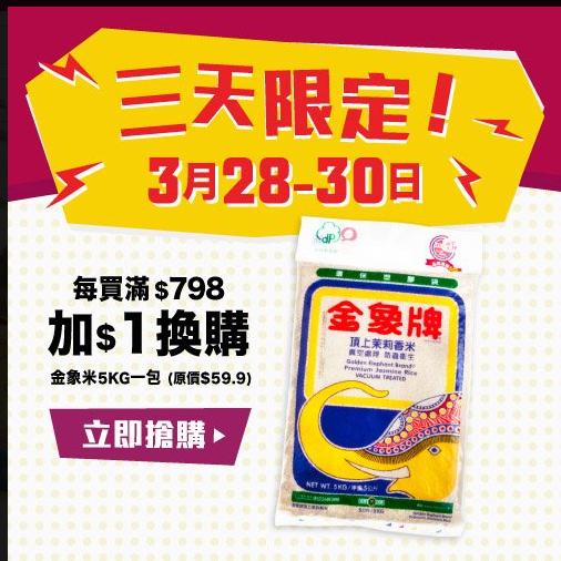 香港士多Ztore限時3天優惠折扣/2018最新優惠券代碼