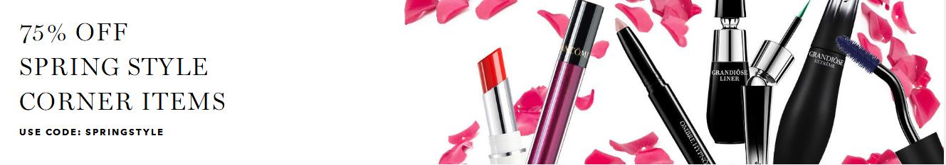 Lancome 蘭蔻2018優惠碼  特定美妝類產品眼線筆口紅等等享受25折優惠