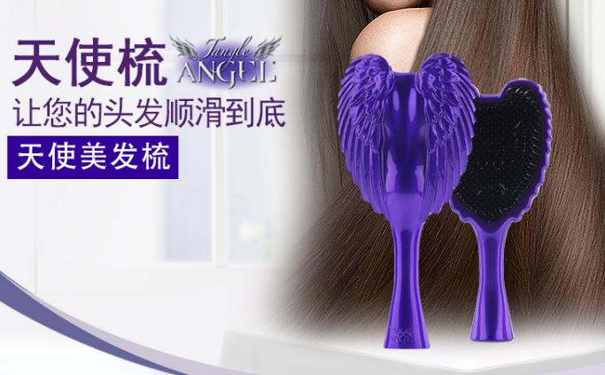 京東商城優惠碼2018Tangle Angel 天使美發梳 中號 *3件 折後¥48.93/件(3件7折)