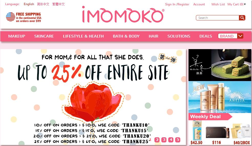 imomoko優惠碼2018 imomoko官網全場低至7.5折+特價大爆款來襲 滿額送正裝美白面霜