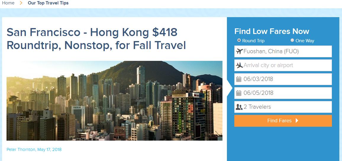 Airfarewatchdog優惠碼2018舊金山至香港直飛往返機票折扣券,現價$418