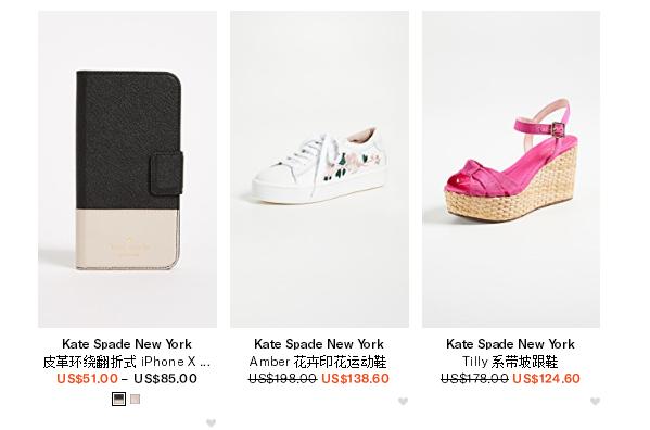 shopbop2018優惠碼 現有Kate Spade New York新品特惠 低至6折 滿額免郵