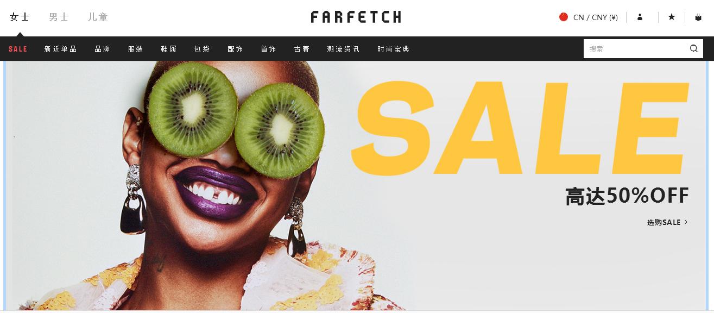 FARFETCH優惠碼2018 FARFETCH本周新品 | 更多潮流單品現已上架