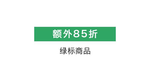 Yoox優惠碼2018  Yoox父親節優惠,悅享三重好禮:額外85折/額外75折/額外65折