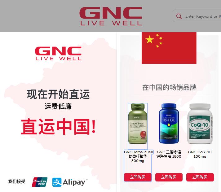 GNC優惠碼2018【GNC】月中折扣,低至35折