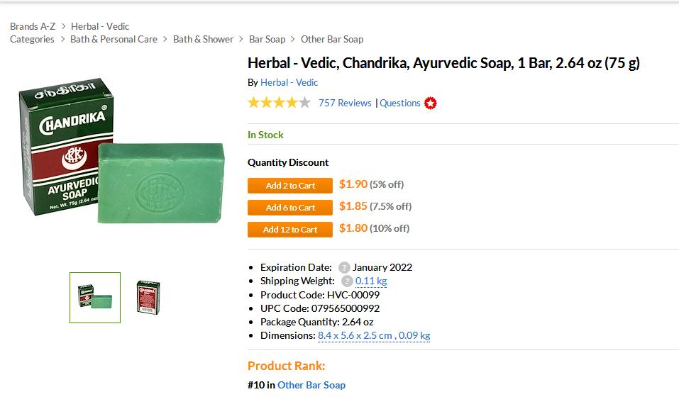 Iherb優惠碼2018 Herbal – Vedic錢德裡卡阿育吠陀草藥香皂2.64盎司到手約¥13