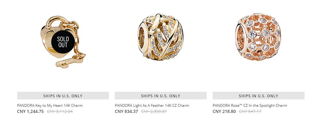 Pandora2018優惠碼 精選精美串珠、首飾熱賣 低至3.5折