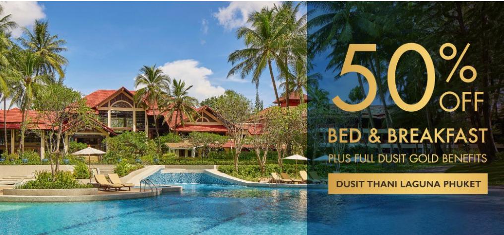 DusitHotels優惠碼2018 都喜酒店度假邨提供五折特惠,不要猶豫,活動時間有限,趁現在優惠還在趕緊行動吧!