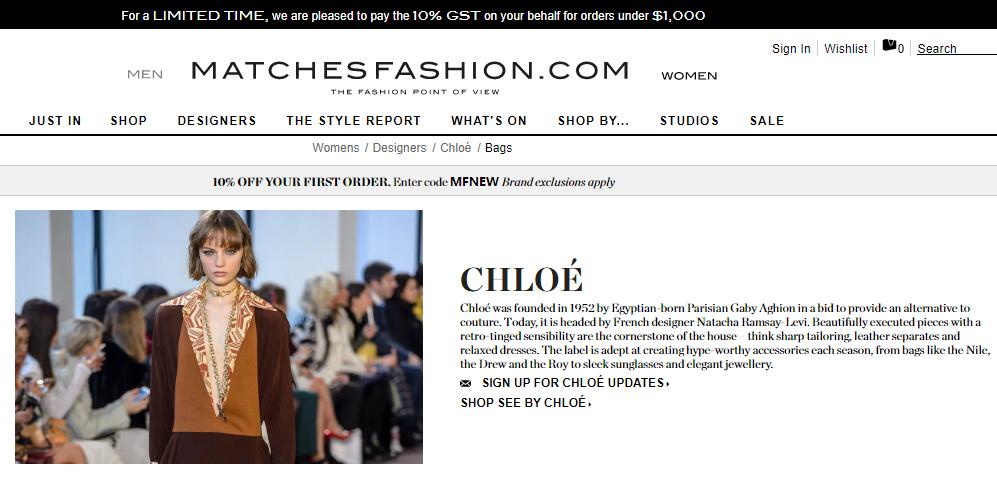 英國網站Matchesfashion新人優惠碼2018-新客戶購法國Chloe包包限時9折優惠+免運
