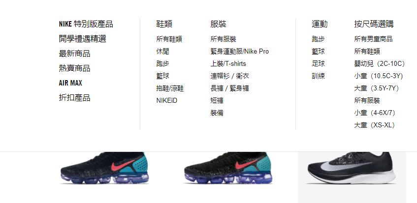 Nike優惠編號/優惠券:購買三件即享額外15%的優惠(僅限MD產品