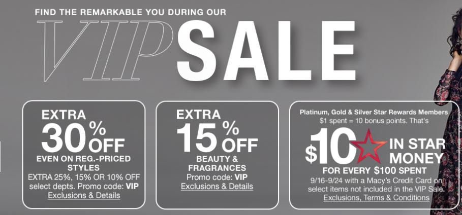 Macy's 時尚, 美妝, 家居等親友熱賣會,雅詩蘭黛送$165 額外7折+美妝8.5折