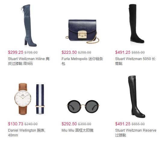 Bloomingdales 優惠碼/折扣碼 2018- Bloomingdales 時尚,家居等親友特賣,SW 過膝靴$299起 7.5折+美妝變相9折+送禮包