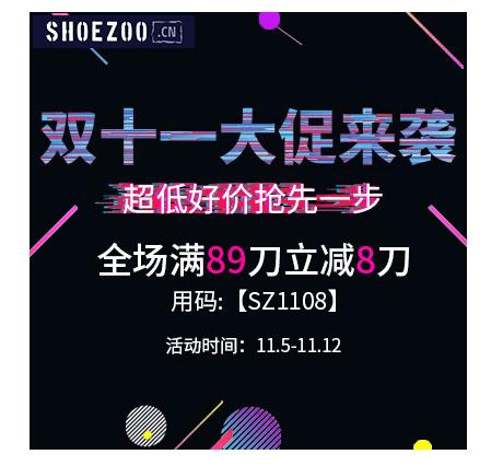 Shoezoo優惠碼2018【Shoezoo】雙十一大促來襲,全場滿$89-$8