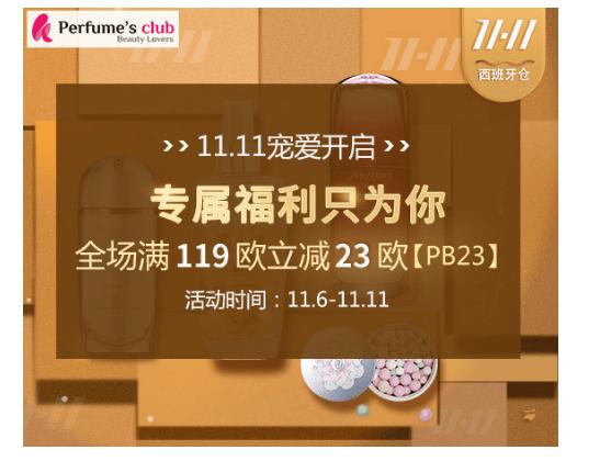 perfumesclub優惠碼2018【西班牙PB】11.11-寵愛開啓(西班牙倉)