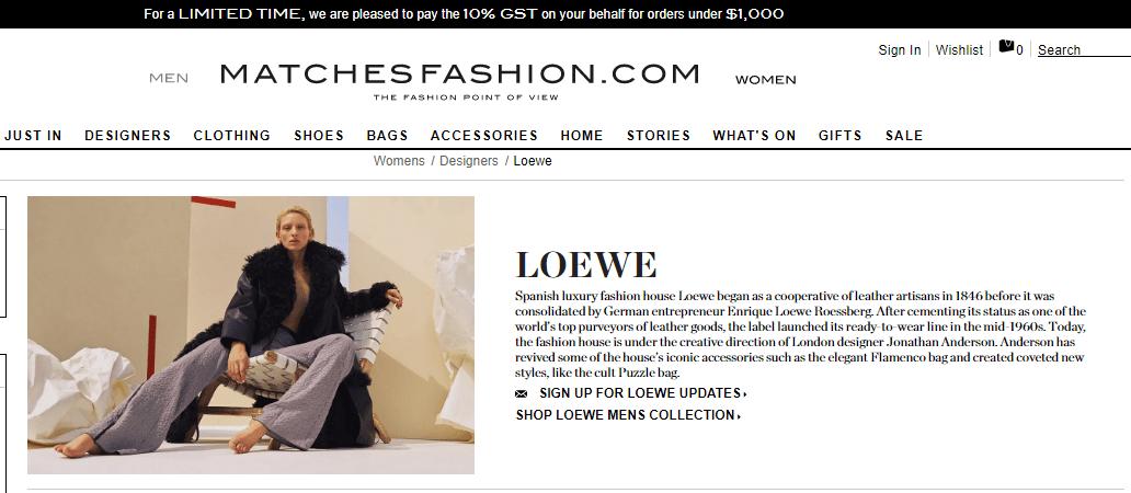 2018雙11钜惠優惠碼, 英國Matchesfashion購物超強優惠,名牌Loewe手袋低至香港56折,免郵香港