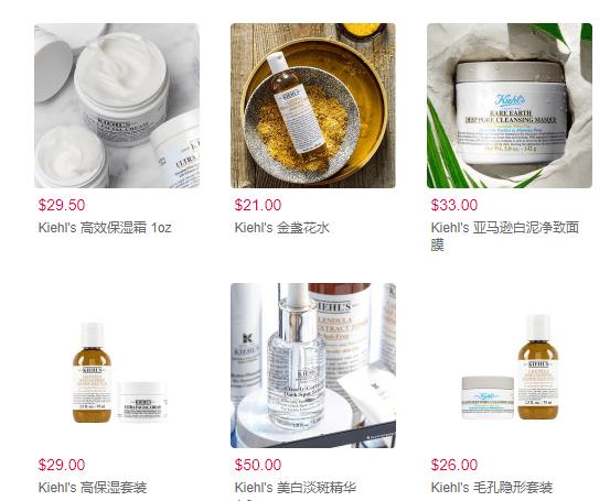 Kiehl's官網 全場護膚洗護產品熱賣 收白泥面膜,高保濕面霜 滿$65立減$20 相當於6.9折