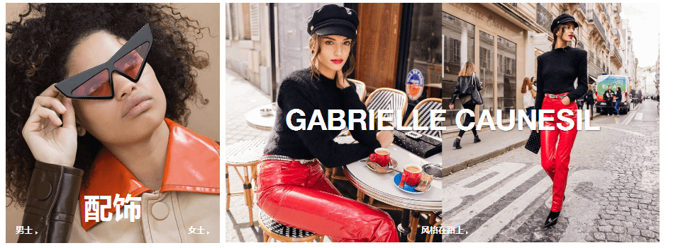 Luisaviaroma優惠碼2018 Luisaviaroma 大牌新品專場 Prada卡包$200+ 搶SP蕾絲裙