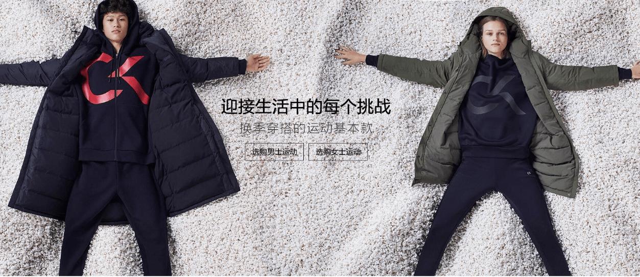Calvin Klein美國官網優惠碼2018【Calvin Klein】12月活動預告