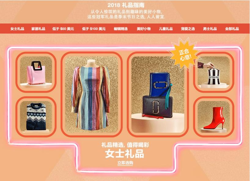 Shopbop優惠碼2018【Shopbop】新年禮品指南