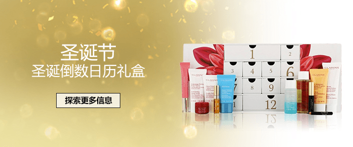 All beauty優惠碼2018【Allbeauty UK】Christmas Shop 享9折