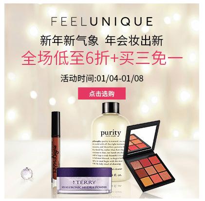 Feelunique優惠碼2019【Feelunique中文官網】年會「妝