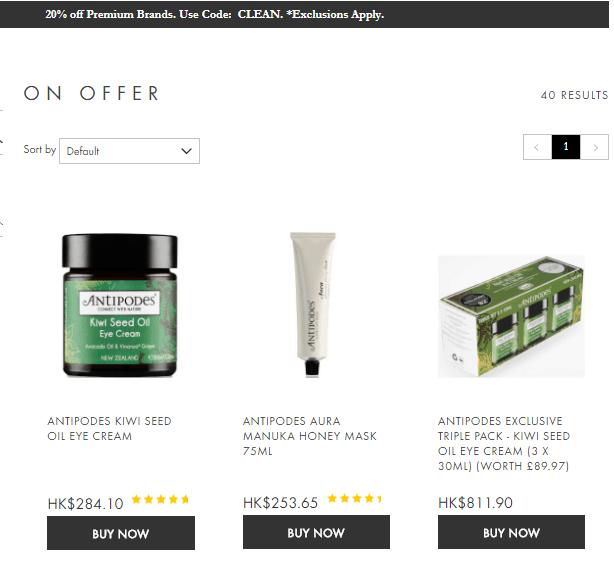 英國網站BeautyExpert優惠碼2019, 購新西蘭有機護膚品牌 Antipodes 7折+免運寄香港