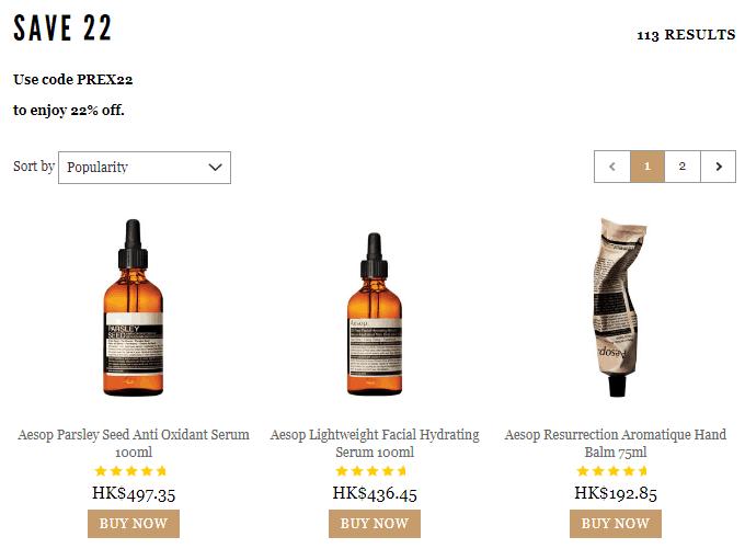 英國網站Mankind2019新年快閃優惠碼, 澳洲頂級護膚品牌Aesop全線78折優惠,