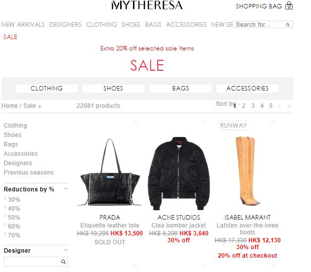 英國名牌網Mytheresa優惠碼2019,低至3折+精選減價款有額外8折,精選名牌包包推薦