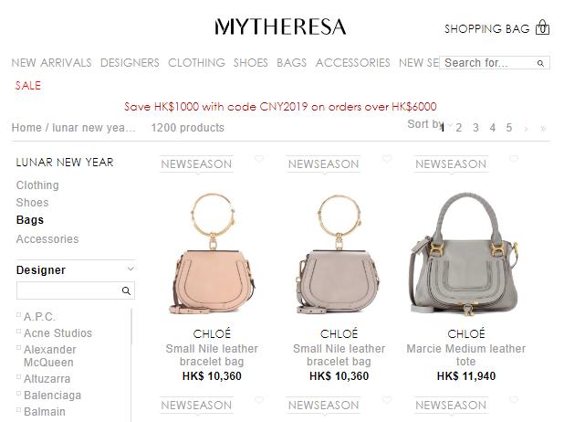 歐洲名牌網Mytheresa優惠碼2019, 新年品牌包包優惠, 滿HK$10,000減HK$2,000, 低至香港價6折