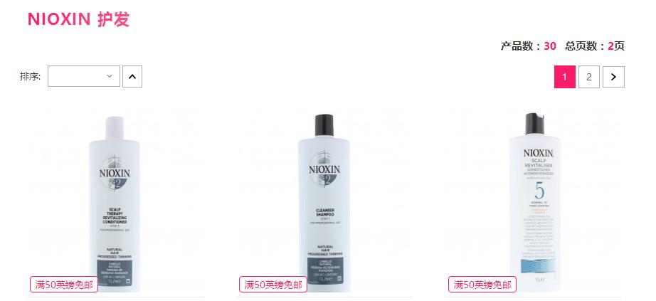 Unineed優惠碼2019【Unineed CN】今日折扣清單